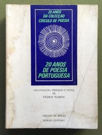 tamen-20