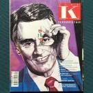 revista-k64