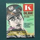 revista-k81