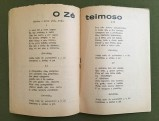 voga-alice-2
