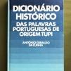 4-Dicionário-Tupi-1978