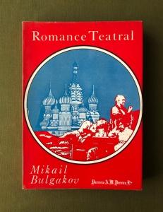 RomanceTeatral