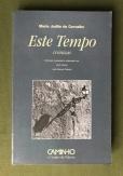EsteTempo