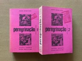 perergrinação-afrodite-2